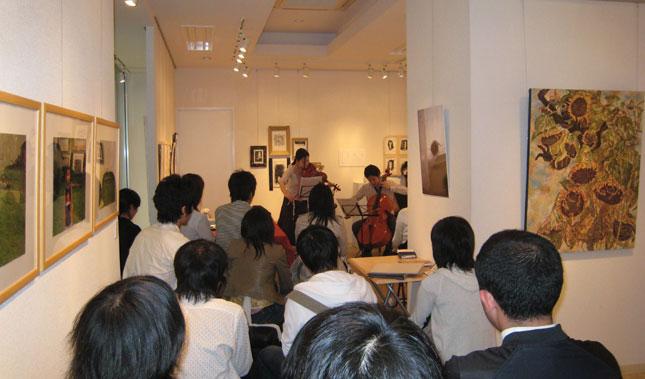 アートギャラリー道玄坂(問い合わせページ)